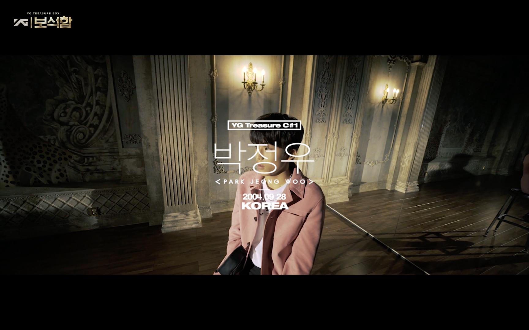 YG보석함ㅣC#1 박정우 <PARK JEONGWOO> #인터뷰+퍼포먼스