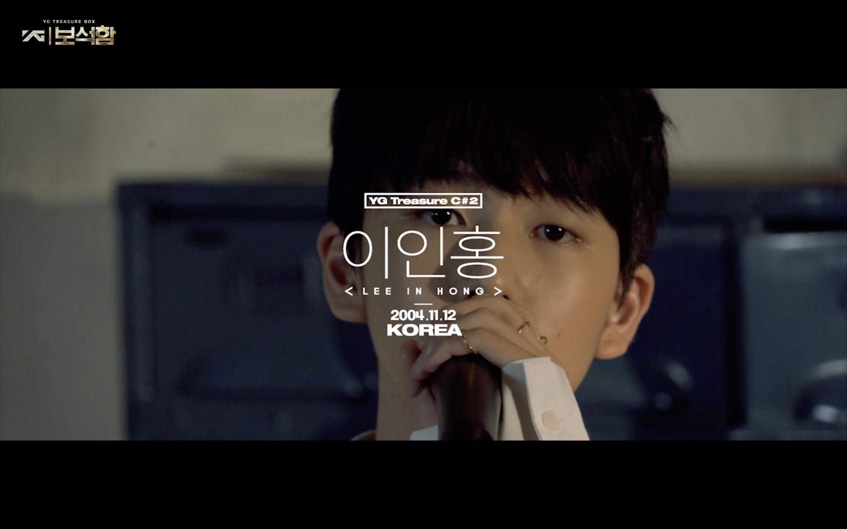 YG보석함ㅣC#2 이인홍 <LEE INHONG>#인터뷰+퍼포먼스