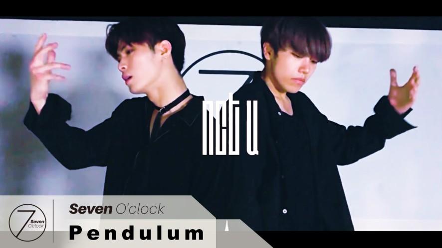 AY-DAY] 한겸 #8_NCT U(엔씨티 유) 'Baby Don't Stop' / '일곱 번째 감각(The 7th Sense)' Choreography with 정규