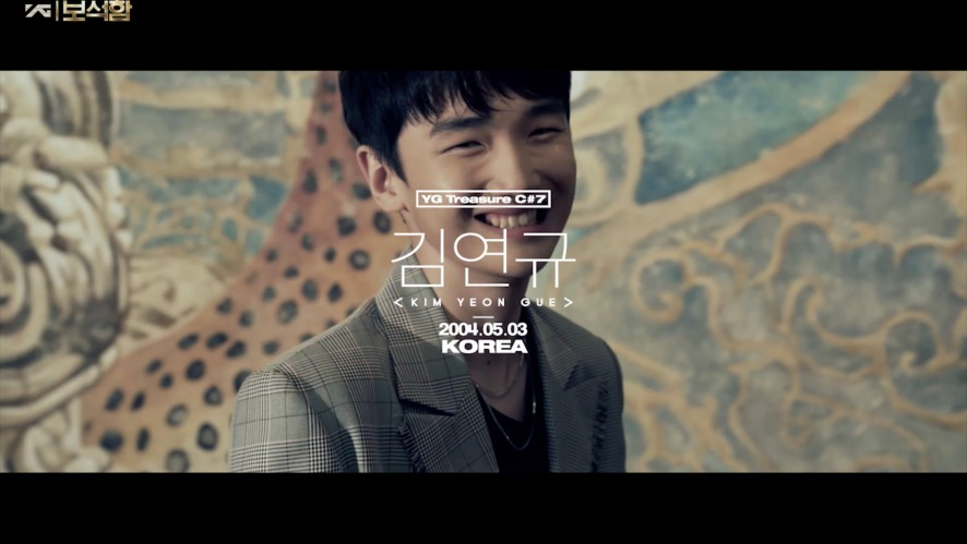 YG보석함ㅣC#7 김연규 <KIM YEONGUE> #인터뷰+퍼포먼스