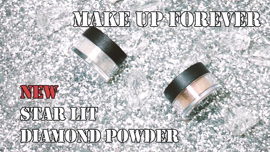 [1분팁] 메이크업포에버 스타릿 다이아몬드 파우더 #101 #111 :: 눈가에 별 총총  Make Up For Ever Star Diamond Powder #101 #111
