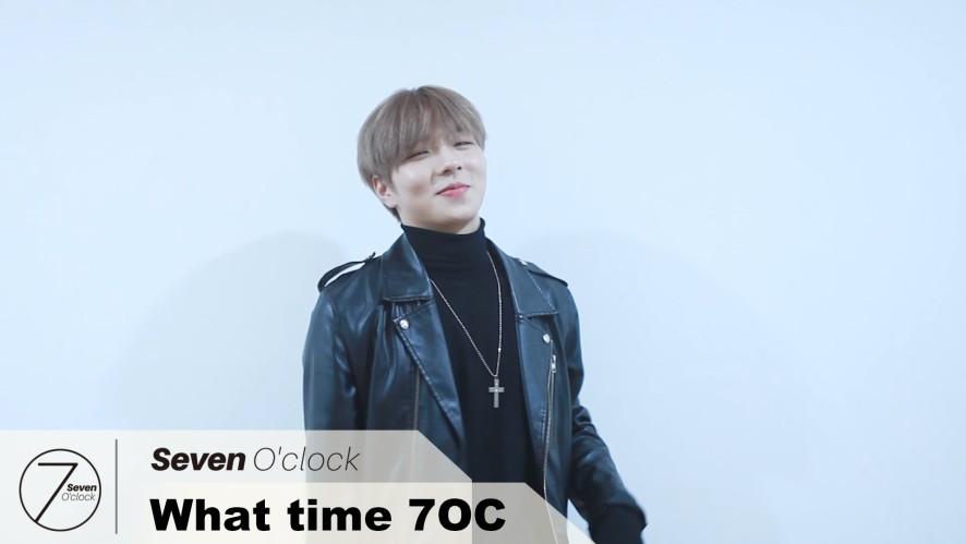 [세븐어클락(Seven O'Clock)] 태영의 모닝콜