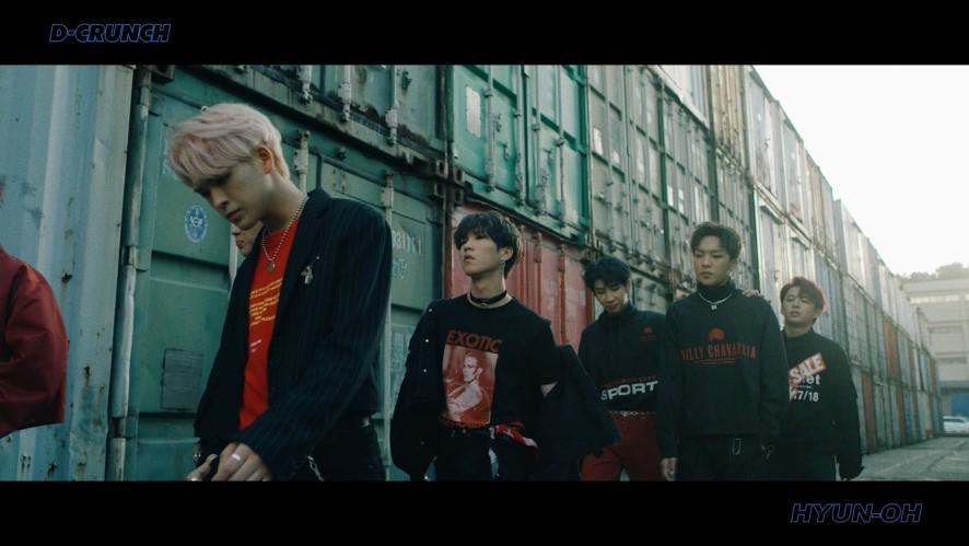 D-CRUNCH(디크런치)- STEALER M/V Teaser #HYUN_OH