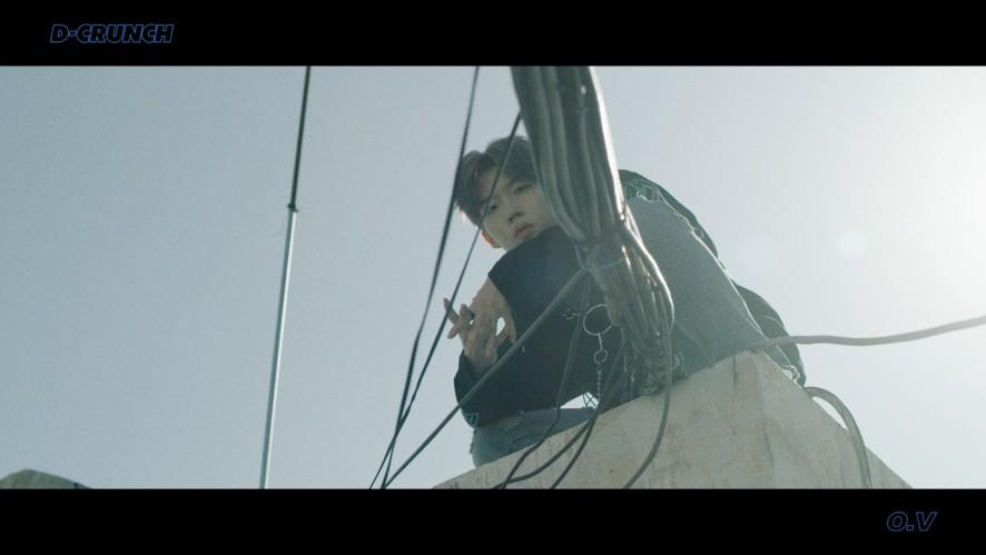 D-CRUNCH(디크런치)- STEALER M/V Teaser #OV