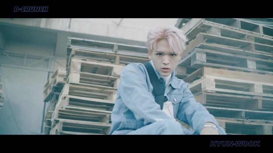 D-CRUNCH(디크런치)- STEALER M/V Teaser #HYUN_WOOK