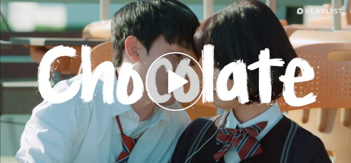 V LIVE - [더하고19 OST] 데이식스(DAY6) - Chocolate 티저