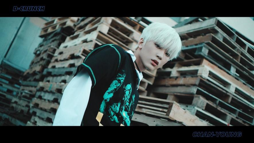 D-CRUNCH(디크런치)- STEALER M/V Teaser #CHAN_YOUNG