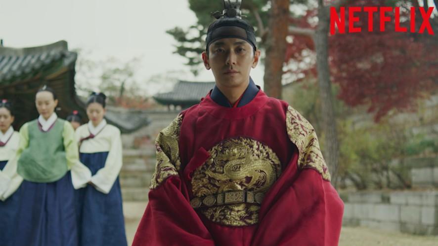 [Netflix] 킹덤 - 티저 예고편