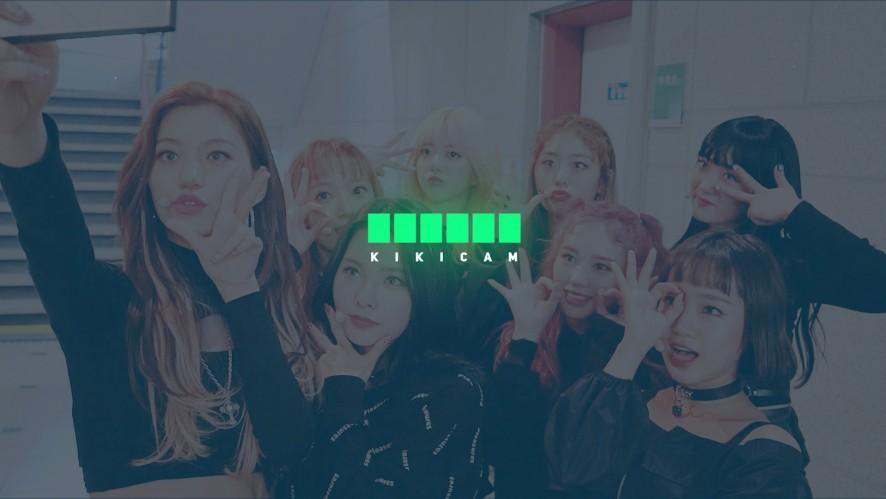 [ㅋㅋㅋ] Crush 컴백 Part.2 #15
