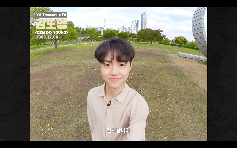 YG보석함ㅣA#6 김도영 <KIM DOYOUNG> 채널 오픈 인사