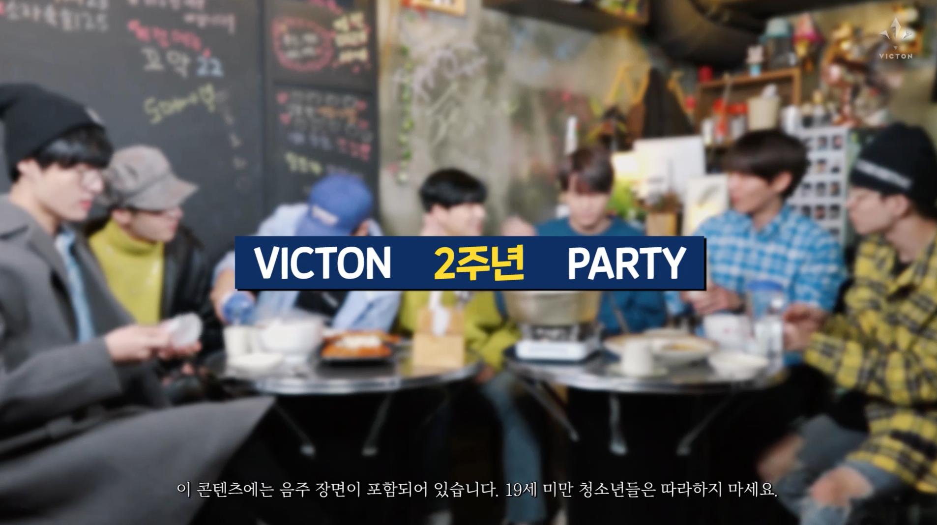 VICTON 빅톤 데뷔 2주년 PARTY
