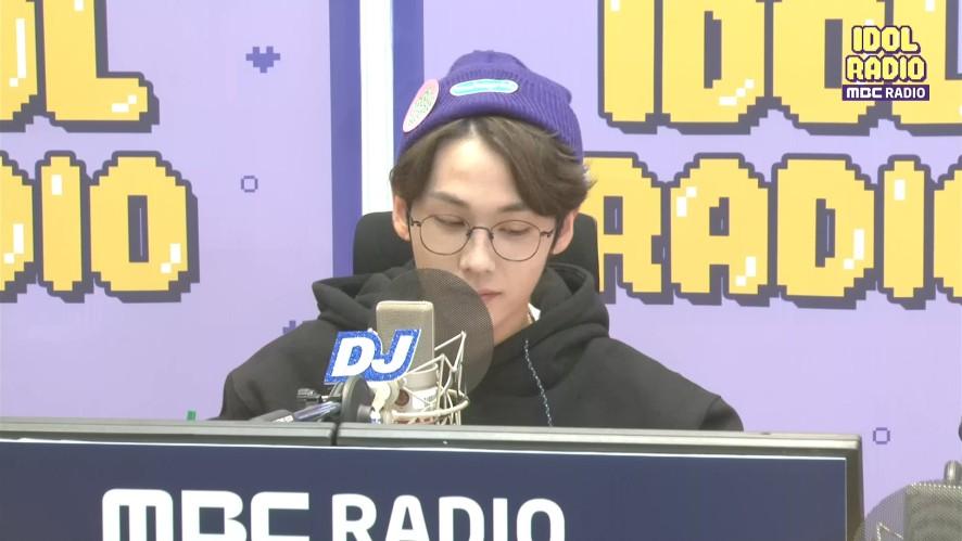 DJ 첫미팅 때의 각오!♥