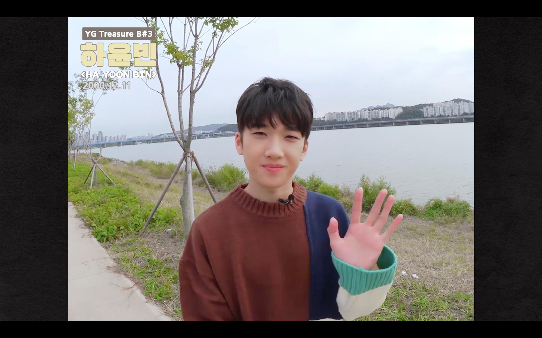 YG보석함ㅣB#3 하윤빈 <HA YOONBIN> 채널 오픈 인사