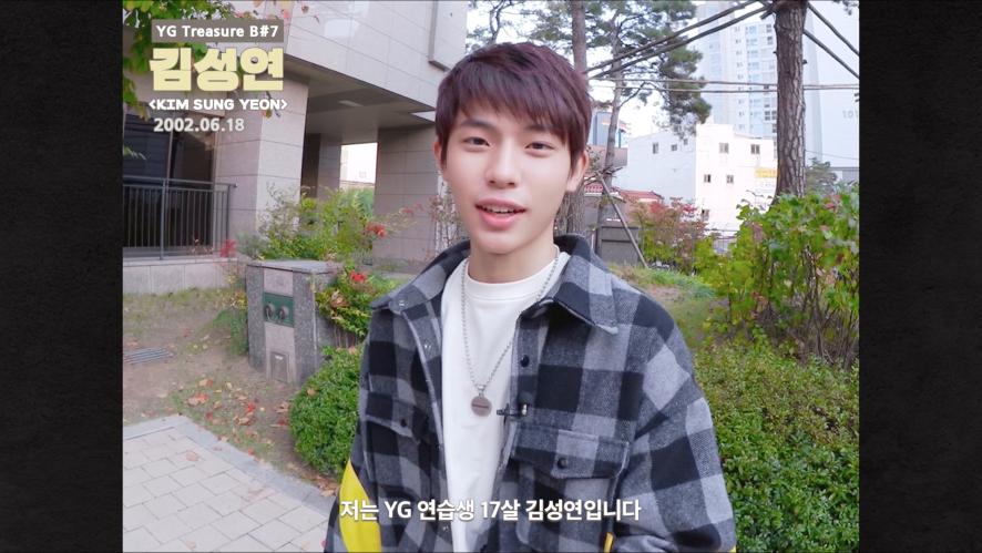 YG보석함ㅣB#7 김성연 <KIM SUNGYEON>채널 오픈 인사
