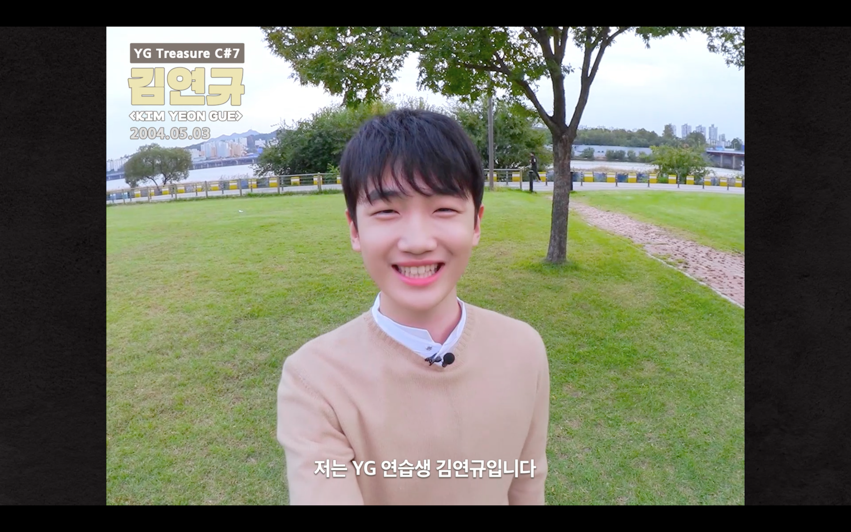 YG보석함ㅣC#7 김연규 <KIM YEONGUE> 채널 오픈 인사