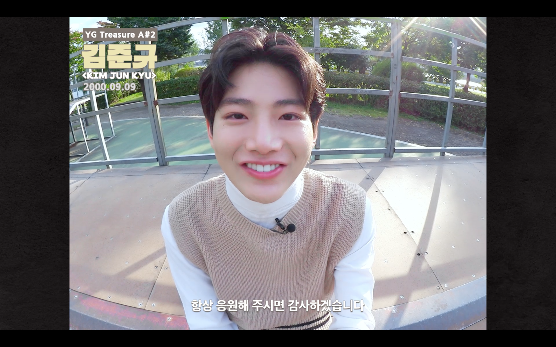 YG보석함ㅣA#2 김준규 <KIM JUNKYU> 채널 오픈 인사