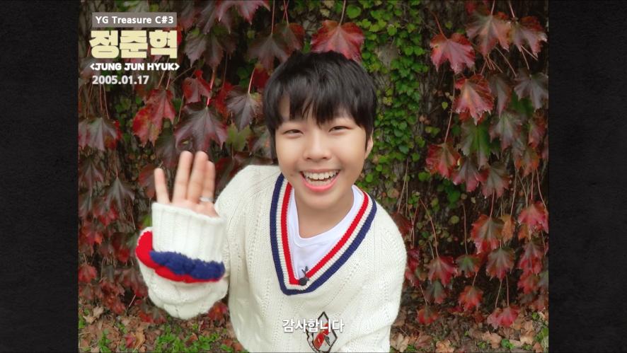 YG보석함ㅣC#3 정준혁 <JUNG JUNHYUK> 채널 오픈 인사