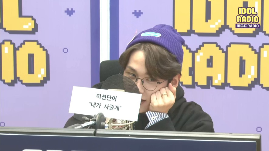 "MISSION [전화해서 ""내가 사줄게""라는 말 듣기!](Feat.성재)"