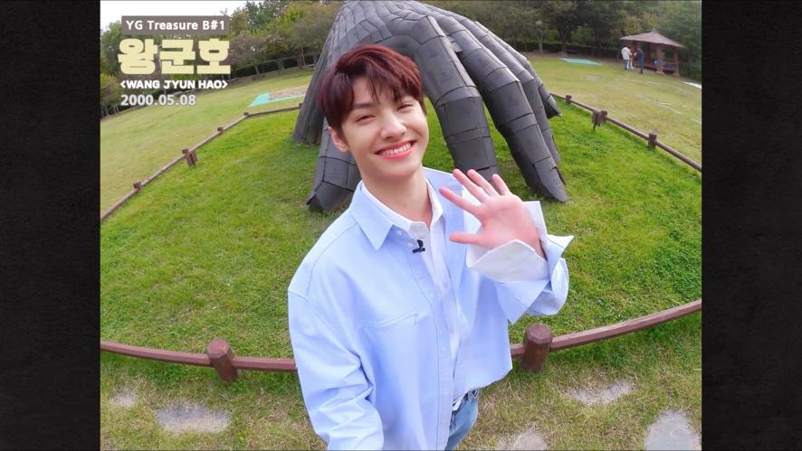 YG보석함ㅣB#1 왕군호 <WANG JYUNHAO> 채널 오픈 인사