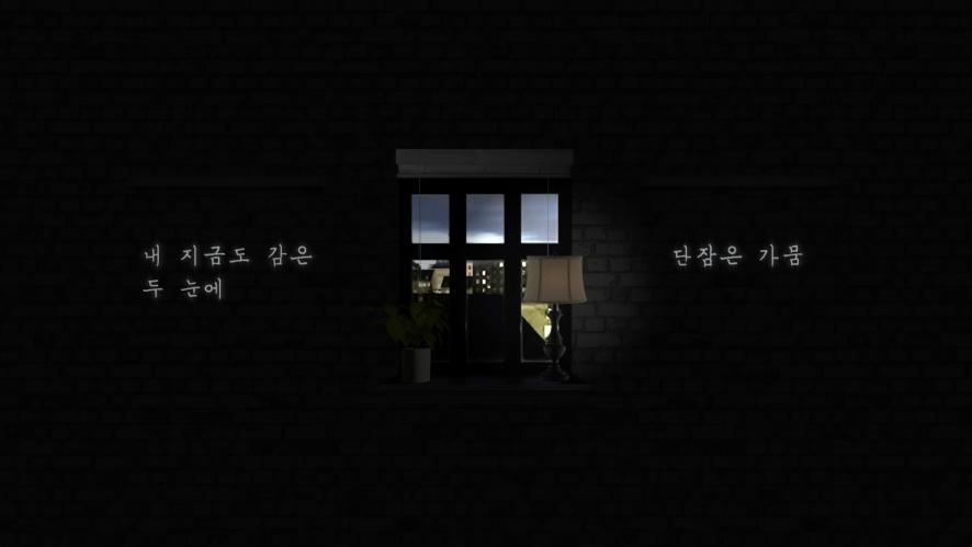 다이나믹 듀오(DynamicDuo) - '북향 (Feat. 오혁(OHHYUK))' Lyrics Video