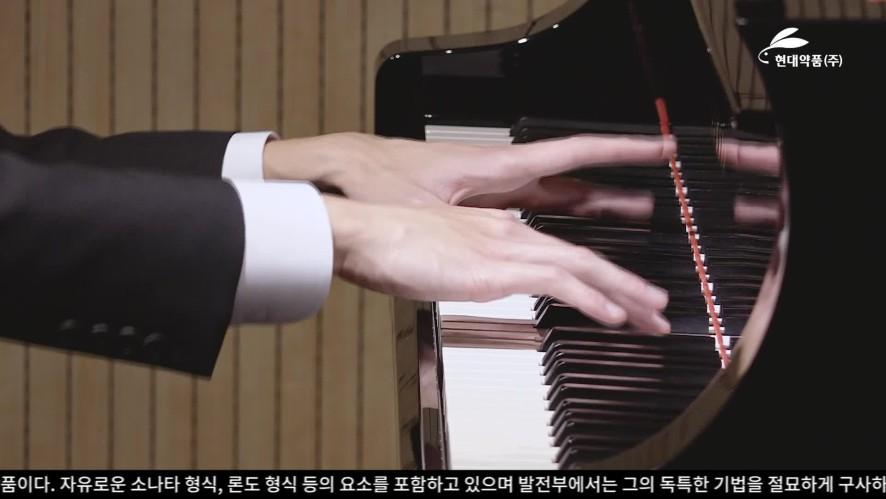 피아니스트 박진형 Jinhyung Park F. Chopin - Ballad No. 4 in f minor, Op. 52