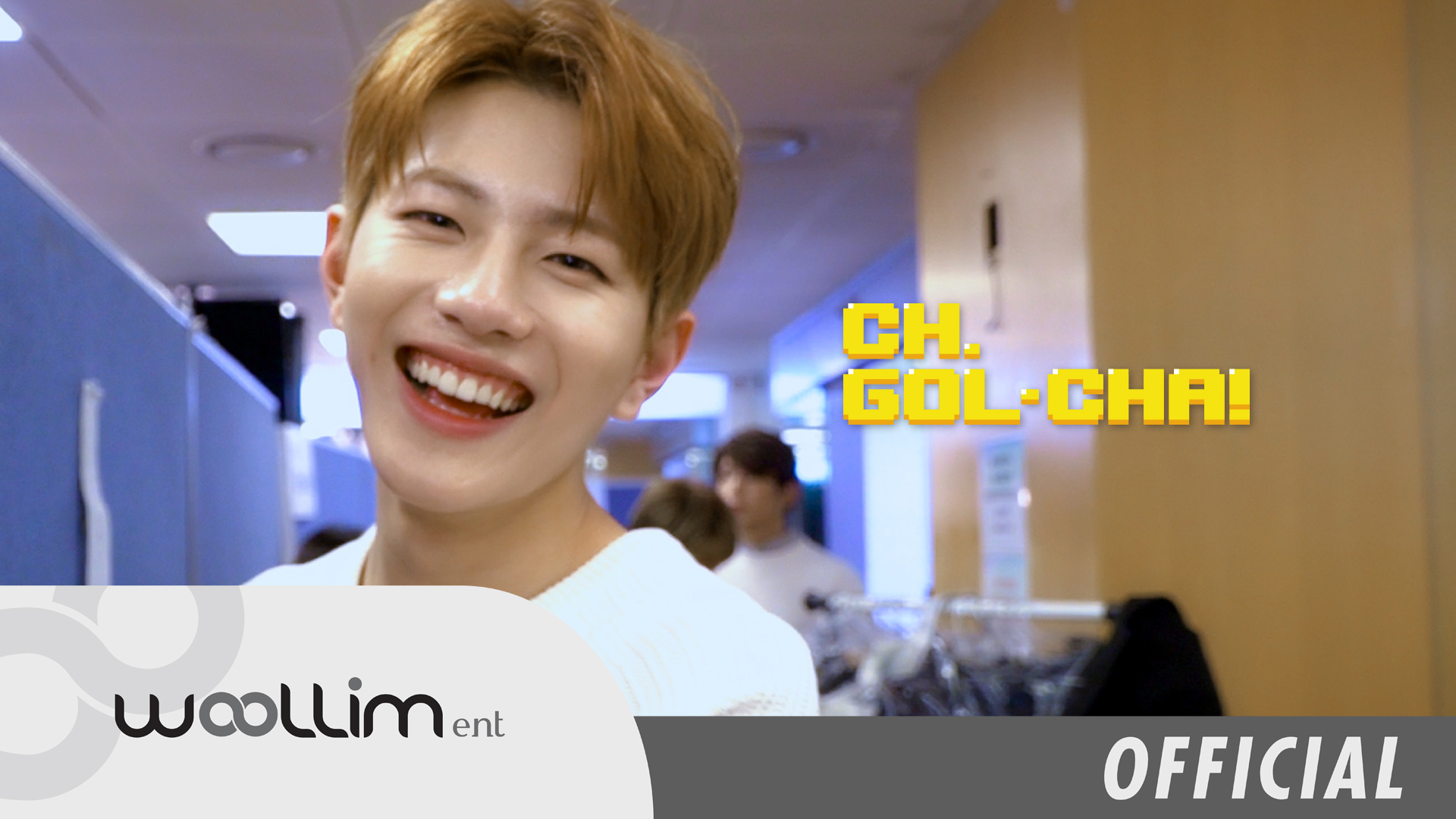 "골든차일드(Golden Child) ""CH.GOL-CHA!"" Ep.5"