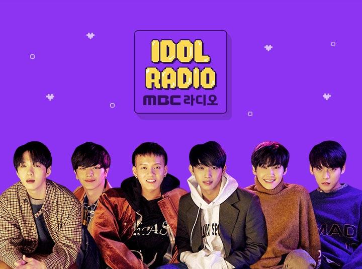 IDOL RADIO' ep#45. 예.지.앞.비 (w. 비투비)