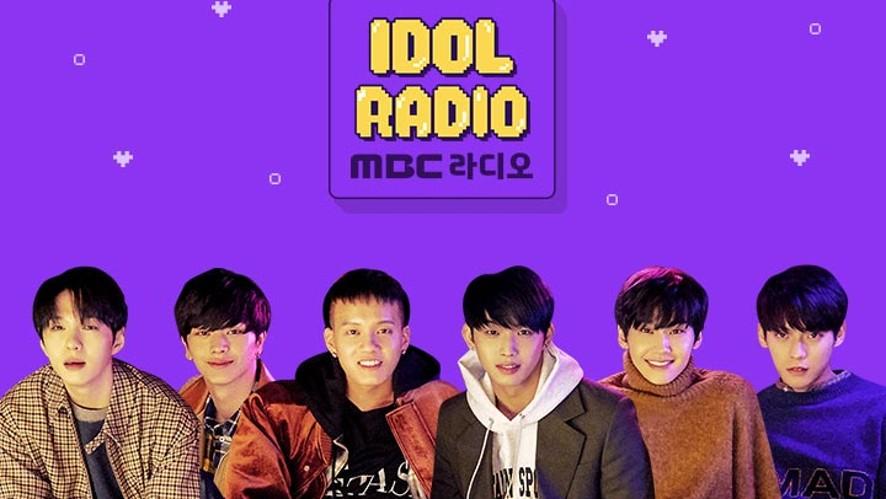 V LIVE - 'IDOL RADIO' ep#45  예 지 앞 비 (w  비투비)