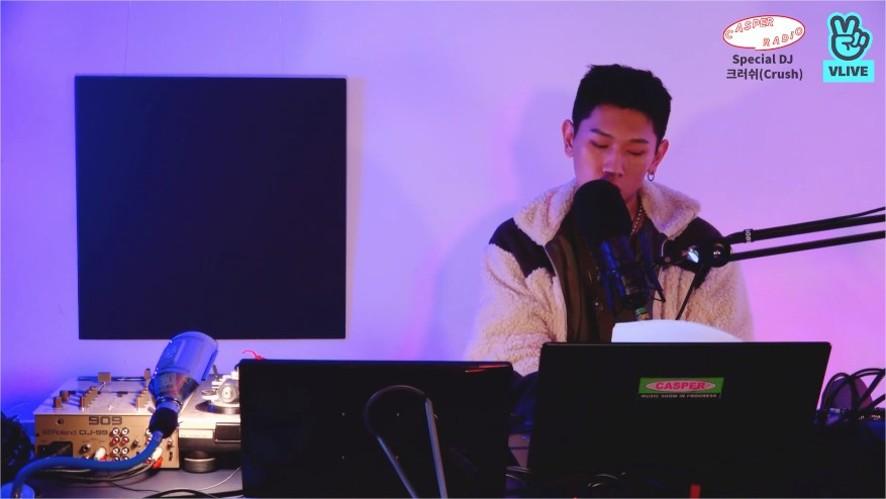 Special DJ 크러쉬(Crush)