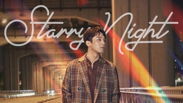 한희준/HANHEEJUN 'STARRY NIGHT' 드라이브 라이브