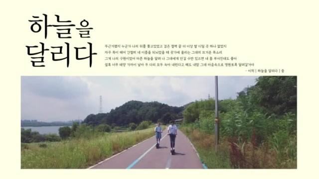 [선공개 1차] 셀피 다이어리 마이 드로니 x UNB 필독 & 대원