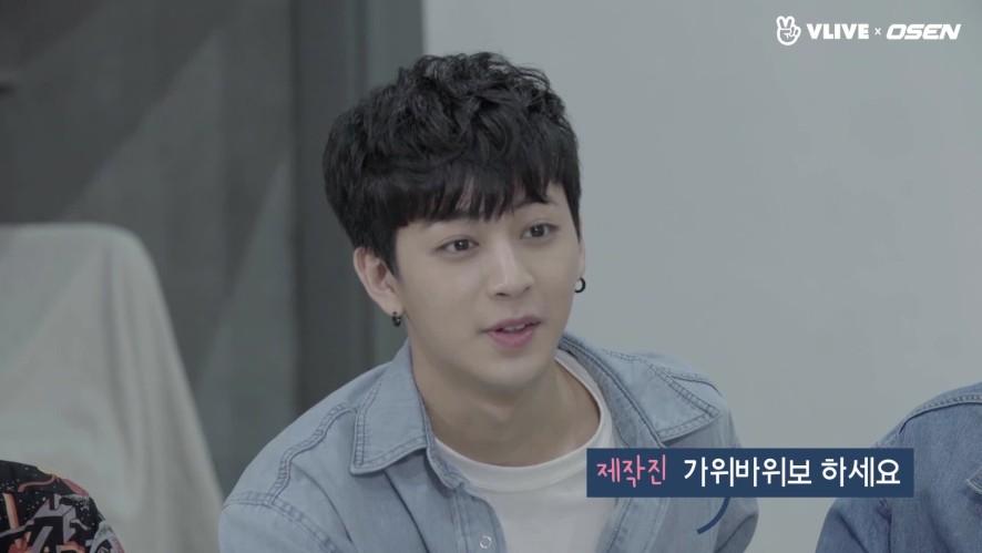iKON 아이콘 'Star Road' 하이라이트 05. 송윤형