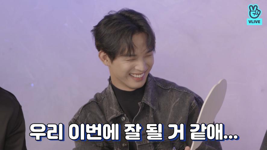 [BTOB] 🗣응강이형… 우리 이번에 잘 될 거 같아 (BTOB releasing a new album 'HOUR MOMENT')