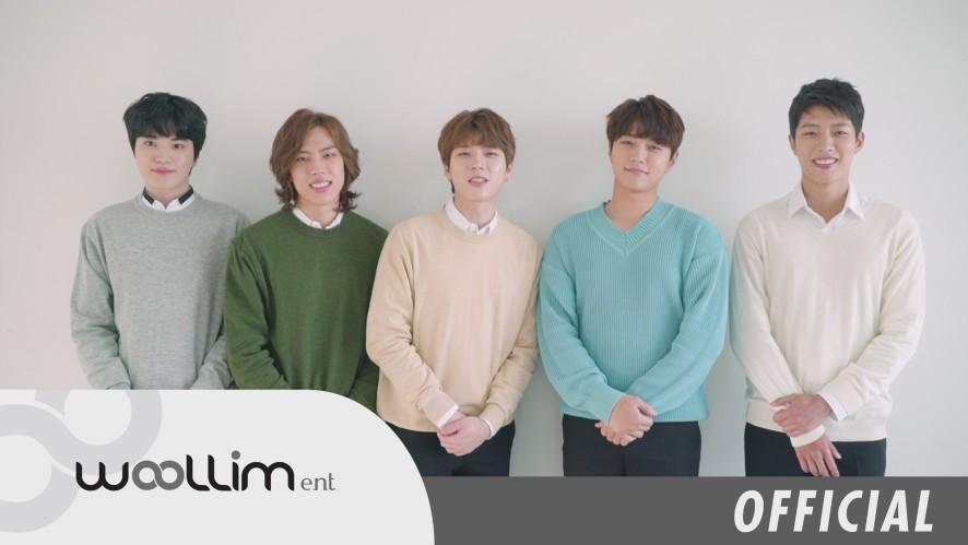 인피니트(INFINITE) 2019 수능 응원 영상