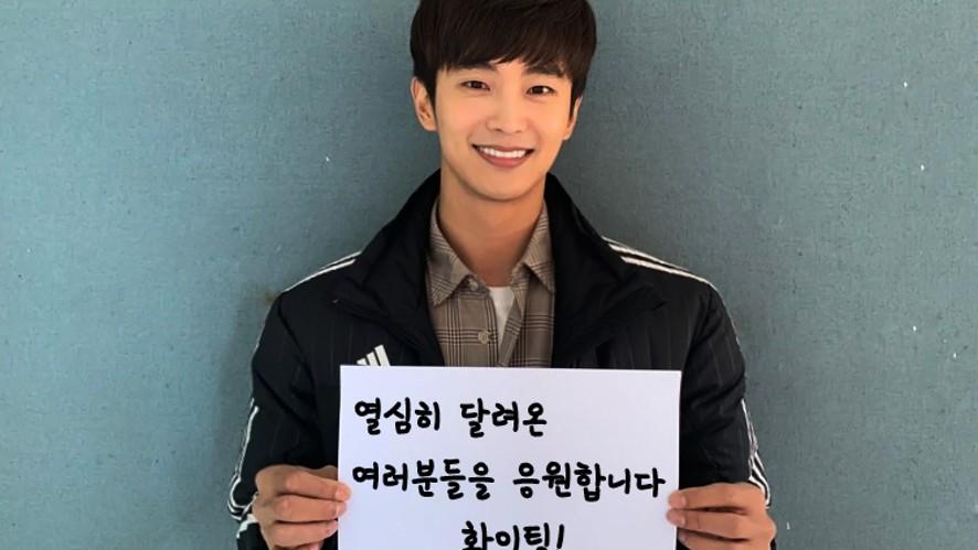 아우터코리아 배우들이 전하는 수능 응원 메시지 (feat.수험생 여러분, 화이팅!)