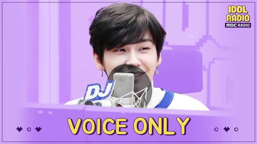 'IDOL RADIO' ep#47. 아이돌라디오 핫차트 '아핫'