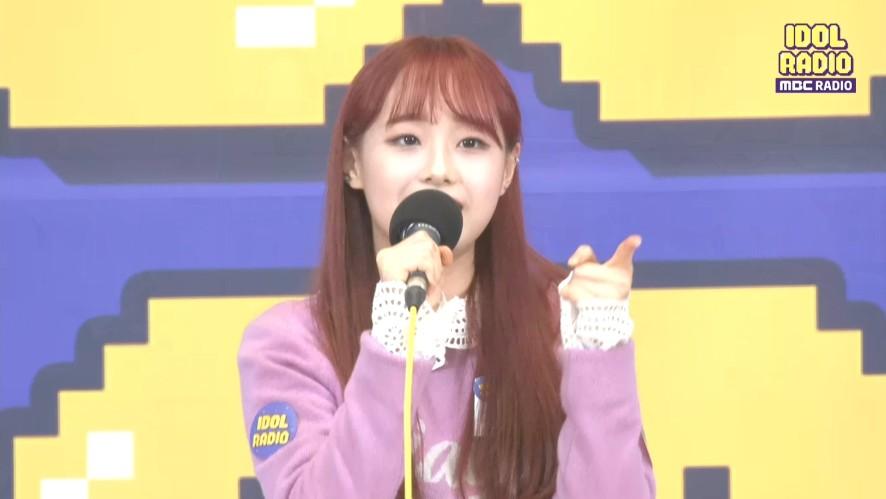 """[동전 가왕] 츄 - """"Heart Attack""""♬♪(feat.저세상 텐션♨)"""