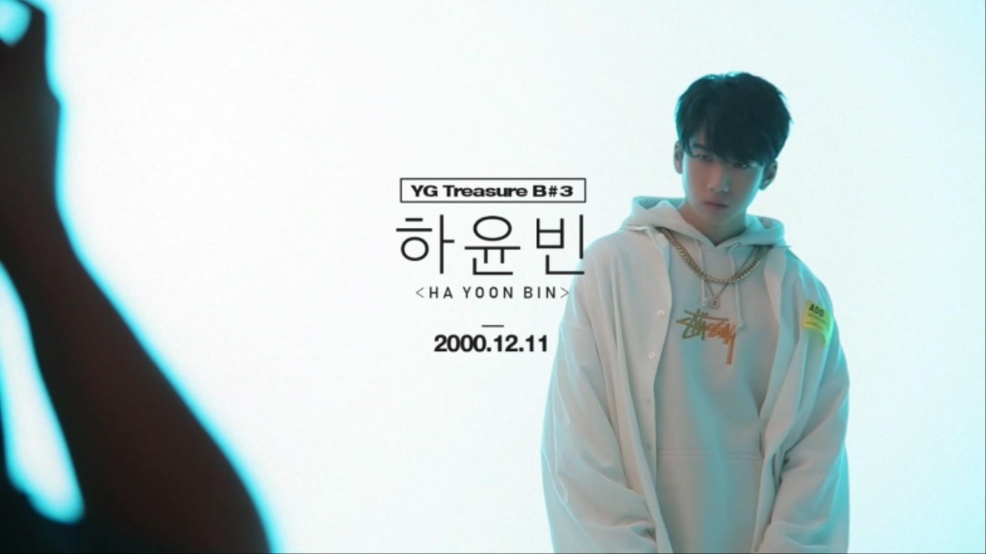 YG보석함ㅣB#3 하윤빈 <HA YOONBIN> PROFILE MAKING FILM