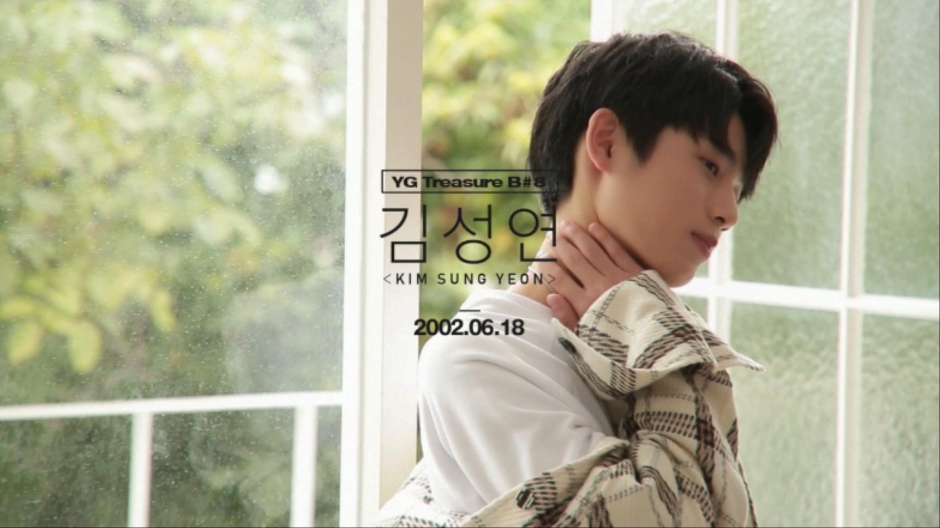 YG보석함ㅣB#7 김성연 <KIM SUNGYEON> PROFILE MAKING FILM