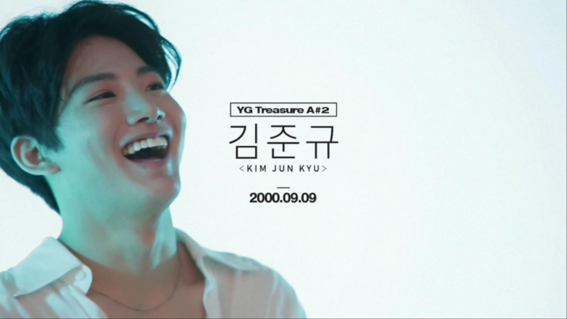 YG보석함ㅣA#2 김준규 <KIM JUNKYU> PROFILE MAKING FILM