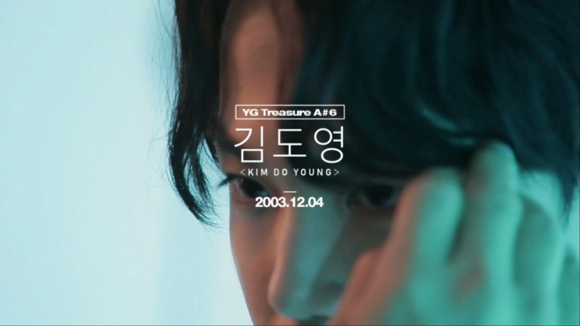YG보석함ㅣA#6 김도영 <KIM DOYOUNG> PROFILE MAKING FILM