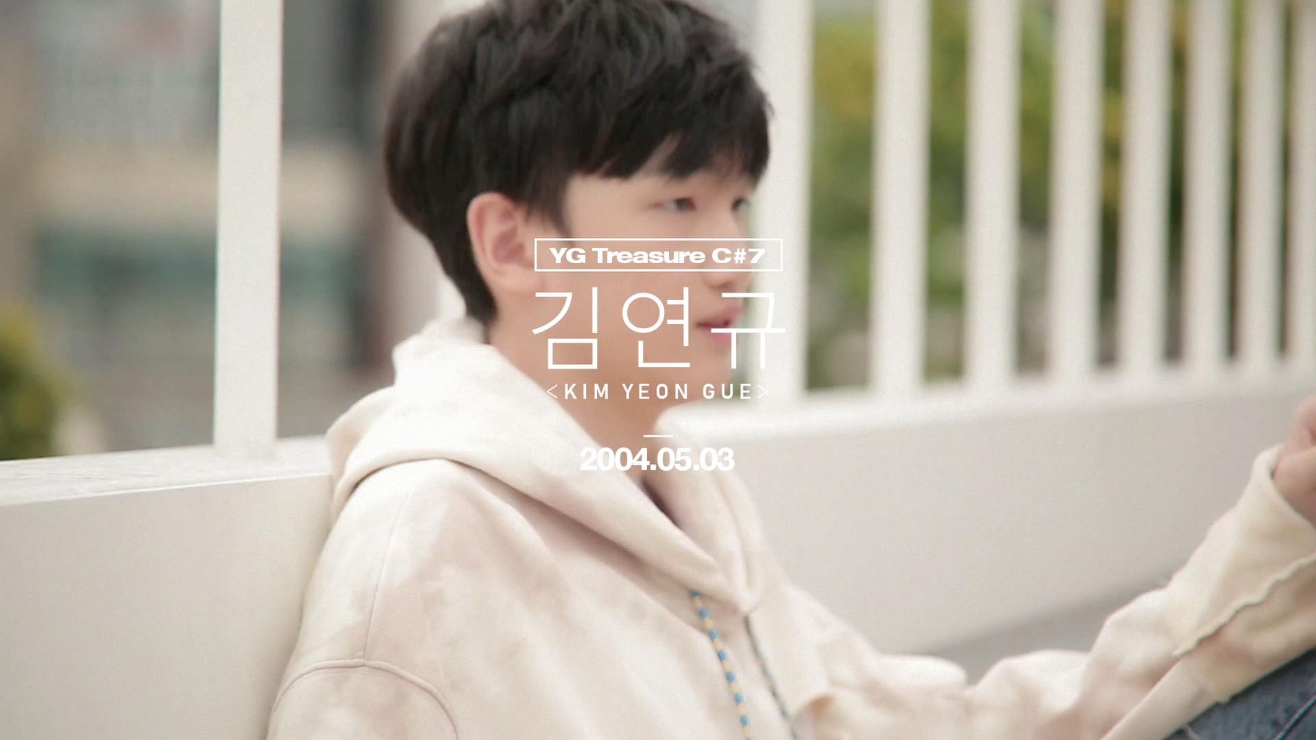 YG보석함ㅣC#7 김연규 <KIM YEONGUE> PROFILE MAKING FILM