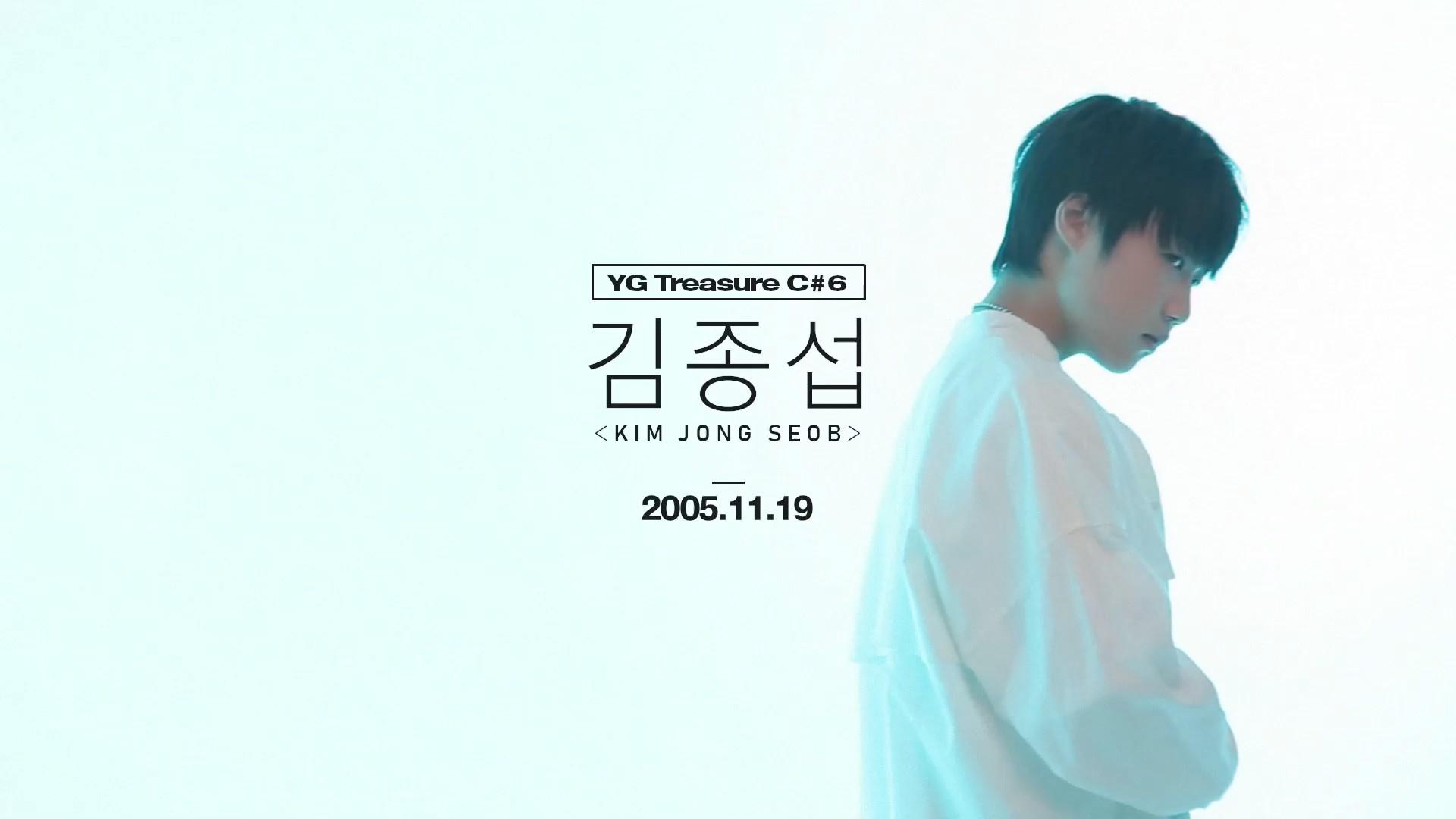 YG보석함ㅣC#6 김종섭 <KIM JONGSEOB> PROFILE MAKING FILM