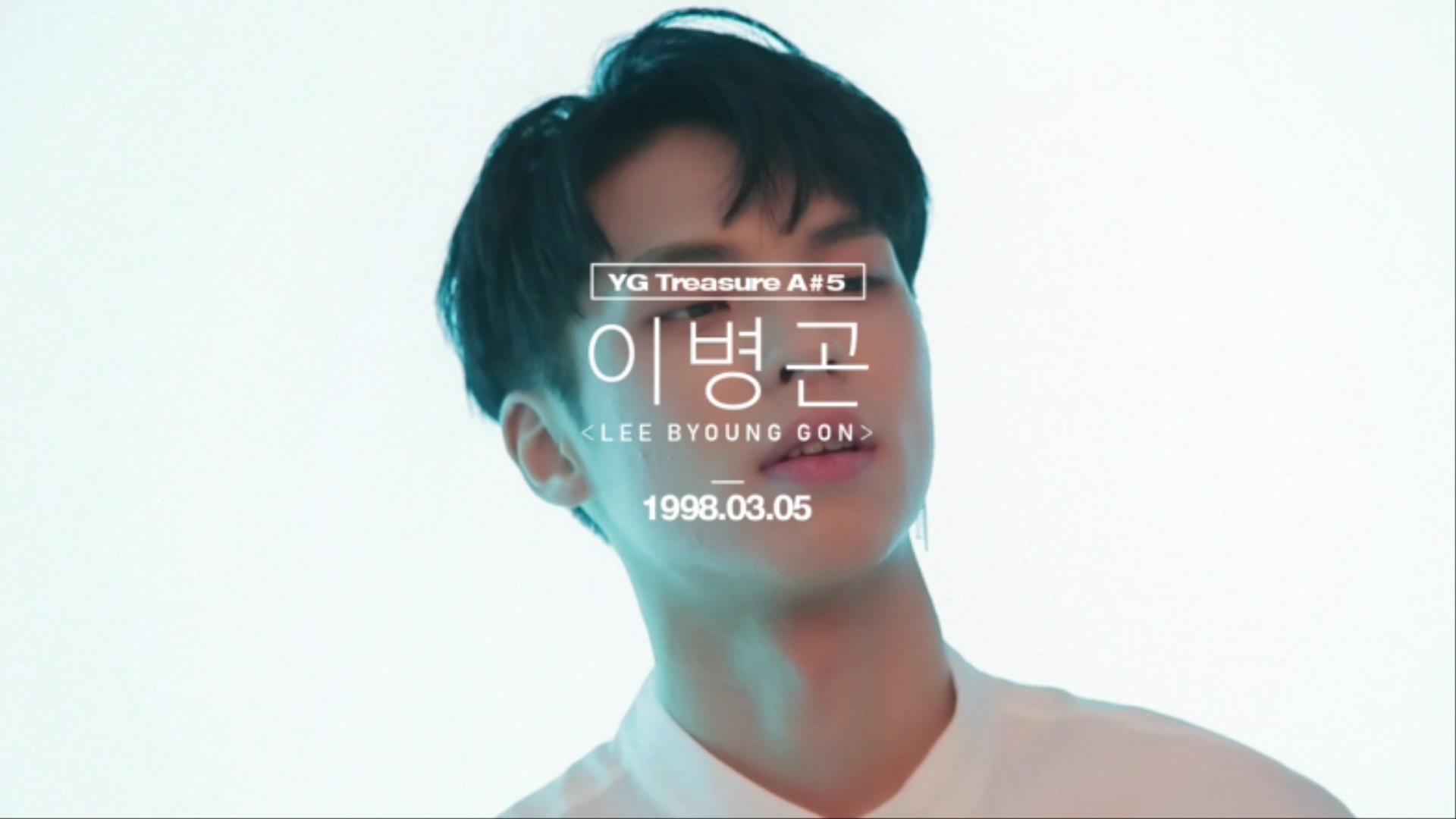 YG보석함ㅣA#5 이병곤 <LEE BYOUNGGON> PROFILE MAKING FILM