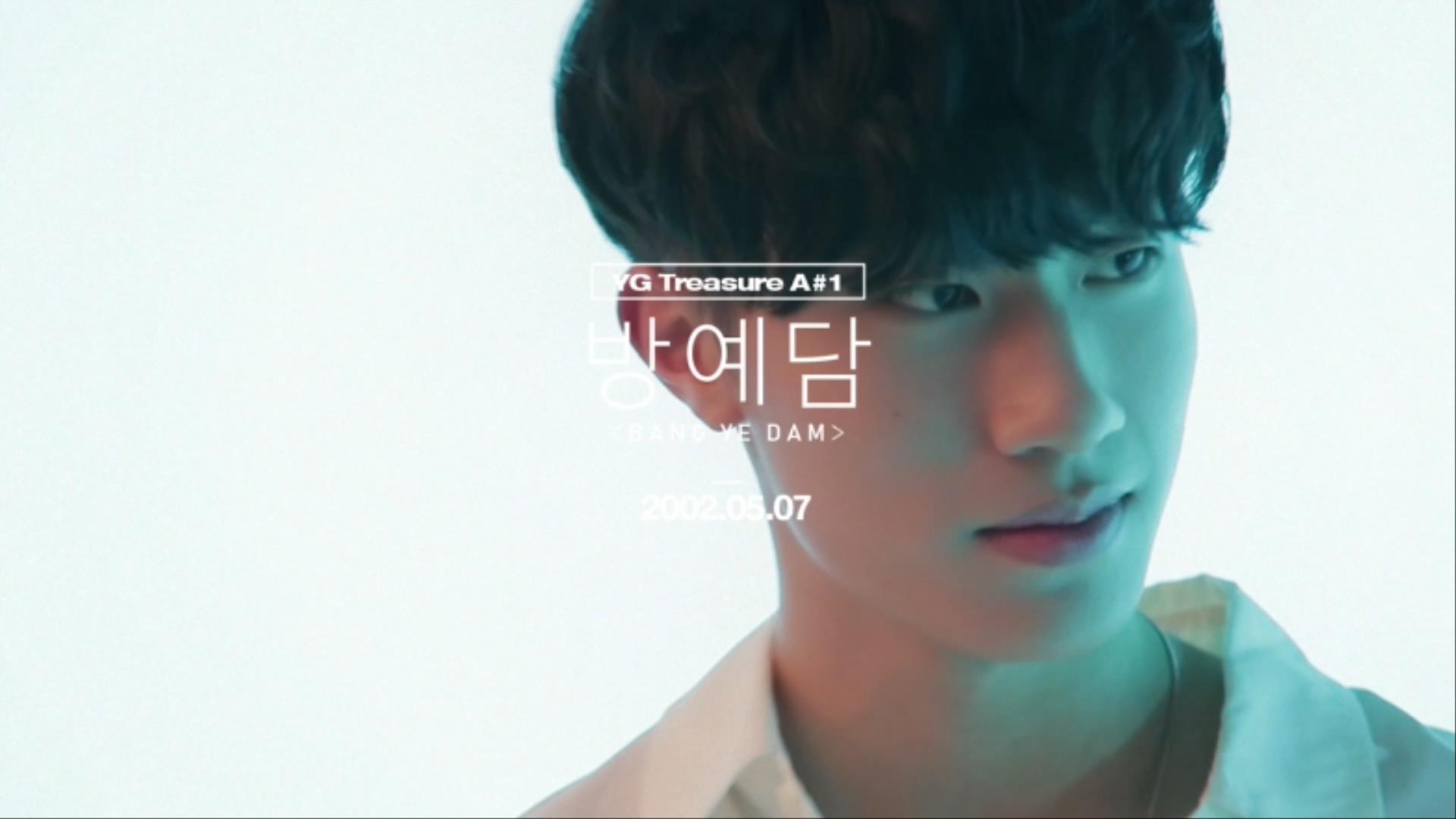 YG보석함ㅣA#1 방예담 <BANG YEDAM> PROFILE MAKING FILM