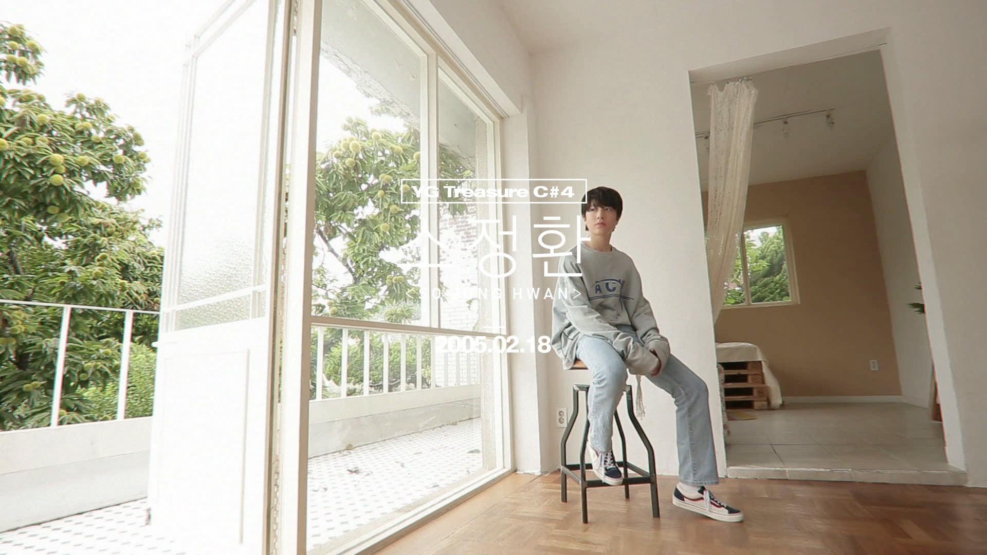 YG보석함ㅣC#4 소정환 < SO JUNGHWAN> PROFILE MAKING FILM