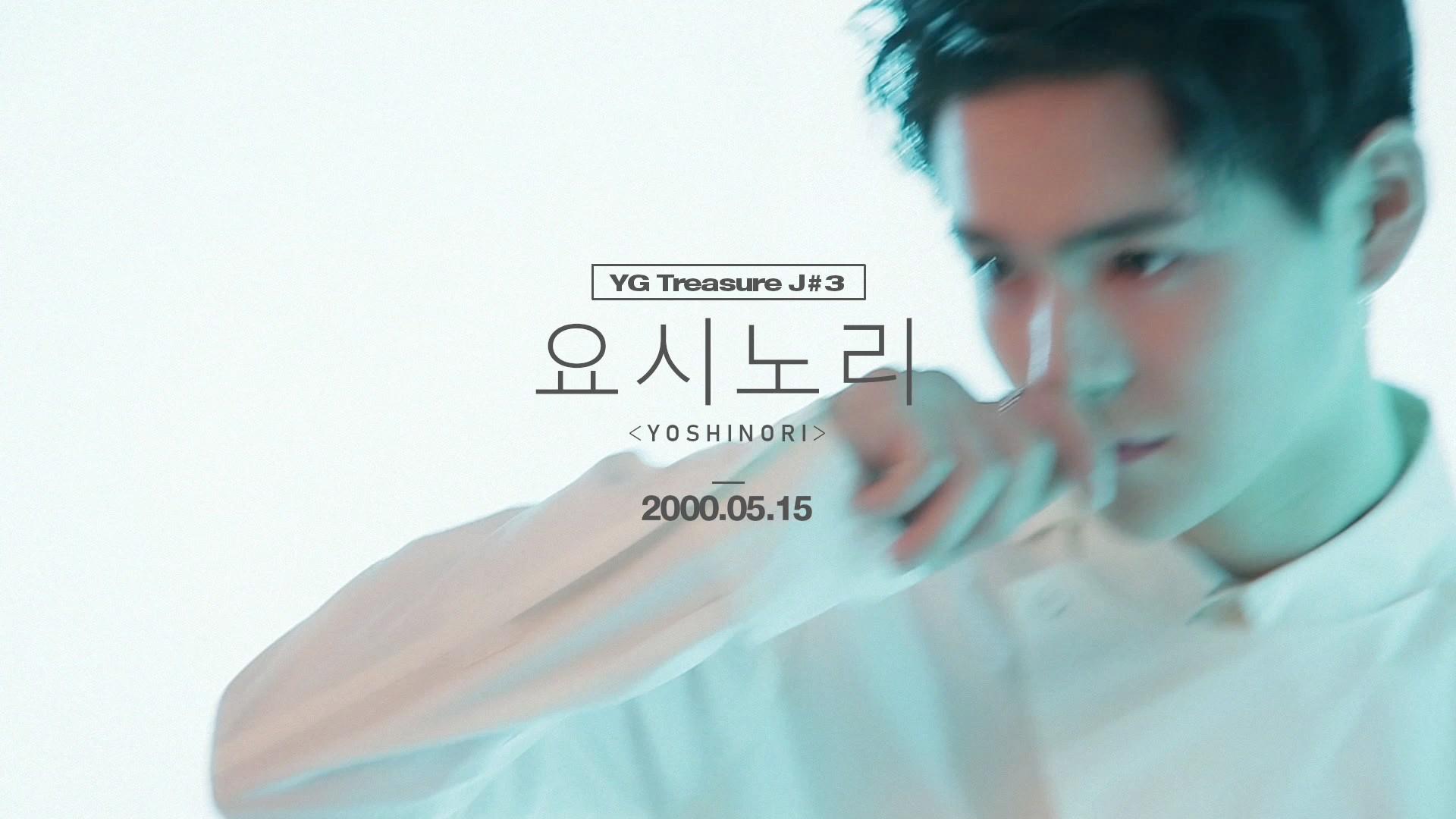 YG보석함ㅣJ#3 요시노리 <YOSHINORI> PROFILE MAKING FILM