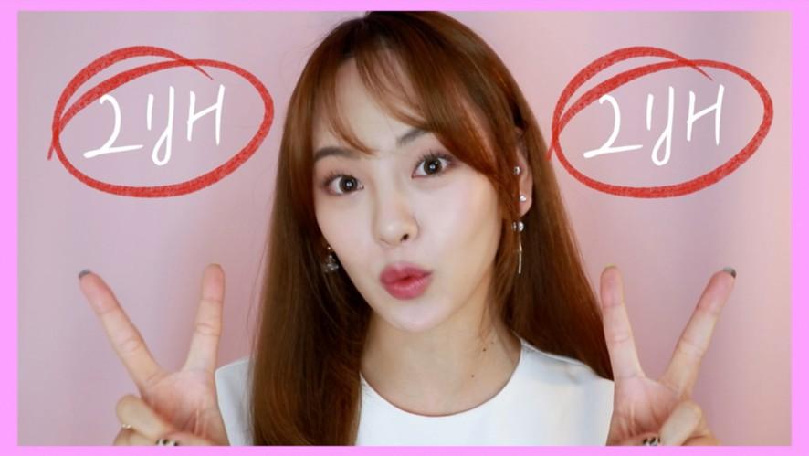 [엠마뷰티 EMMA BEAUTY] 마스크팩효과2배로높이는법! +엠마의최애마스크팩소개! SKIN CARE