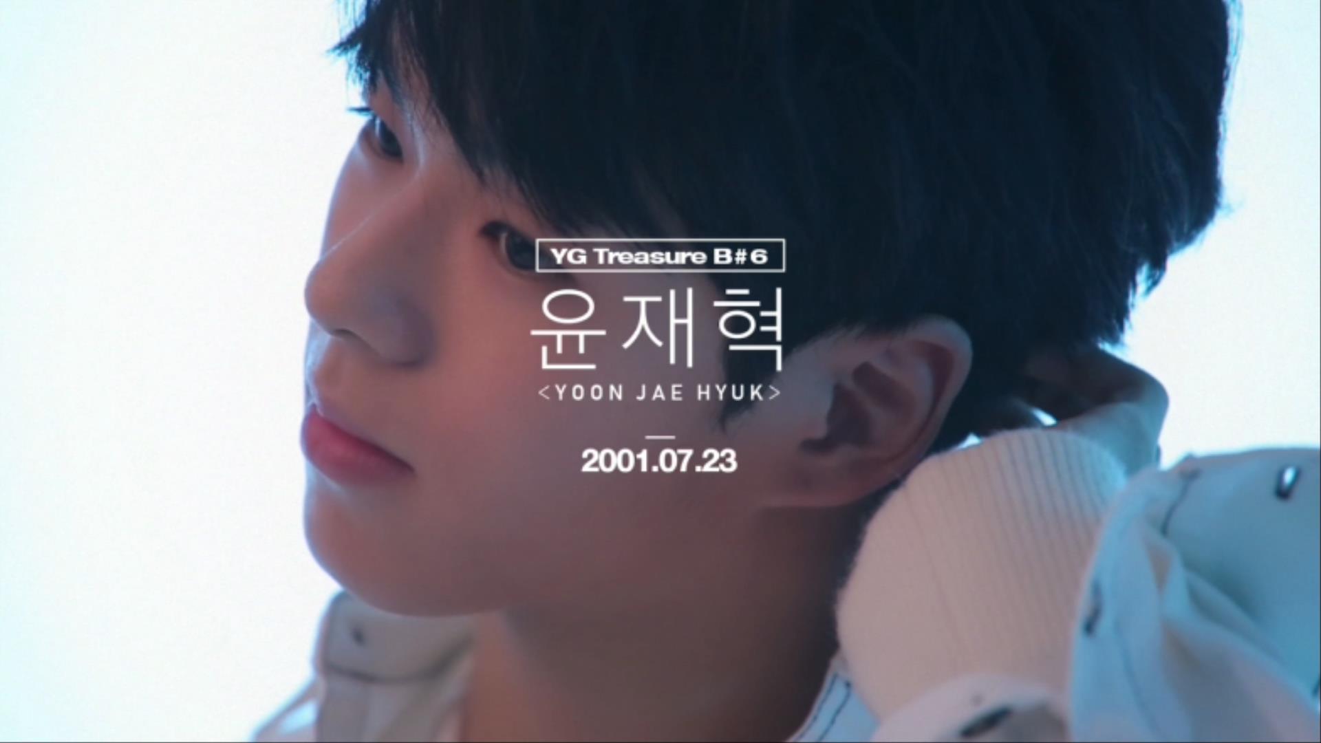 YG보석함ㅣB#6 윤재혁 <YOON JAEHYUK> PROFILE MAKING FILM