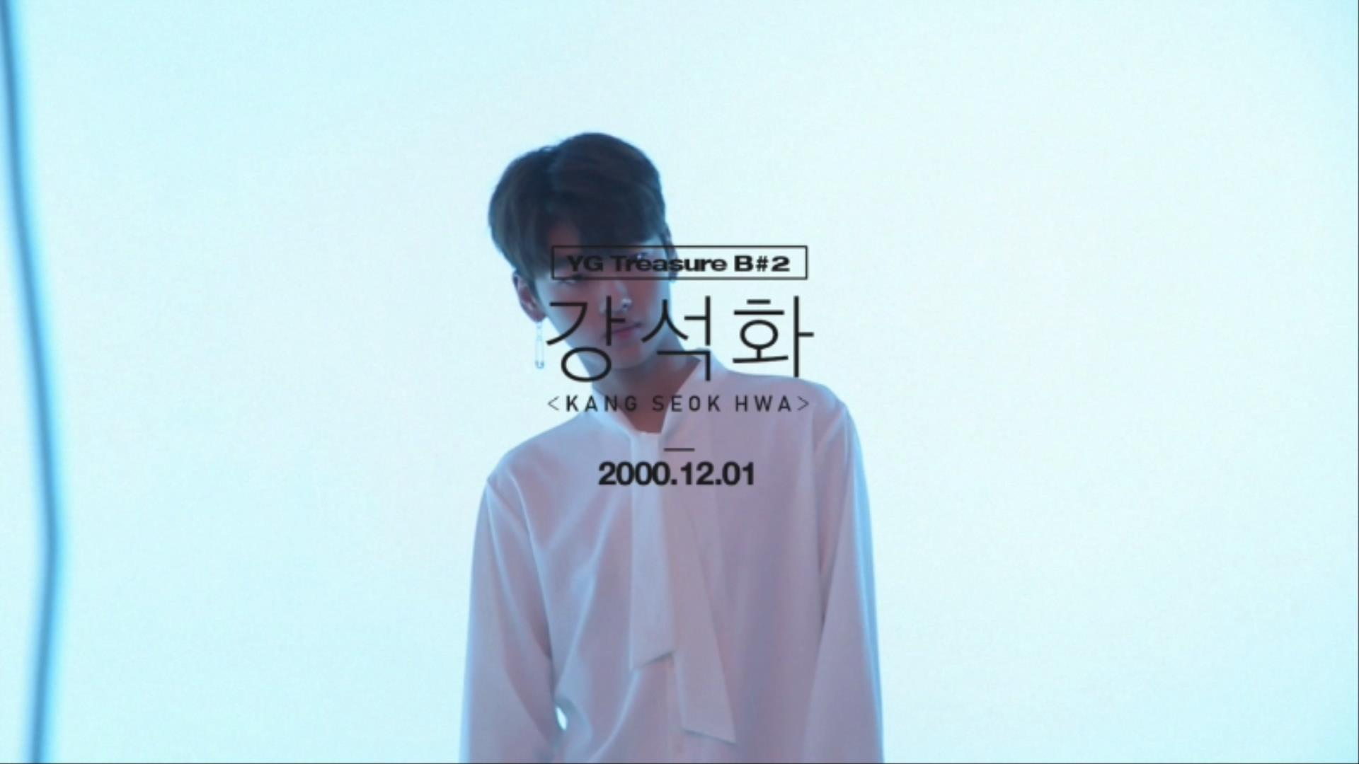 YG보석함ㅣB#2 강석화 <KANG SEOKHWA> PROFILE MAKING FILM